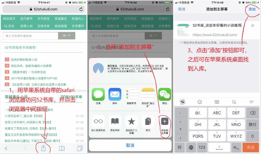 52书库官方app下载
